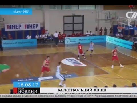 ТРК ВіККА: Гравці «Черкаських Мавп» зіграли завершальні матчі у складі збірної України