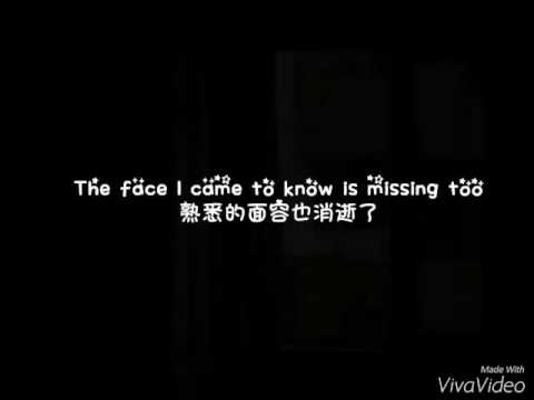Avril Lavigne-When You're Gone:歌詞+中文翻譯