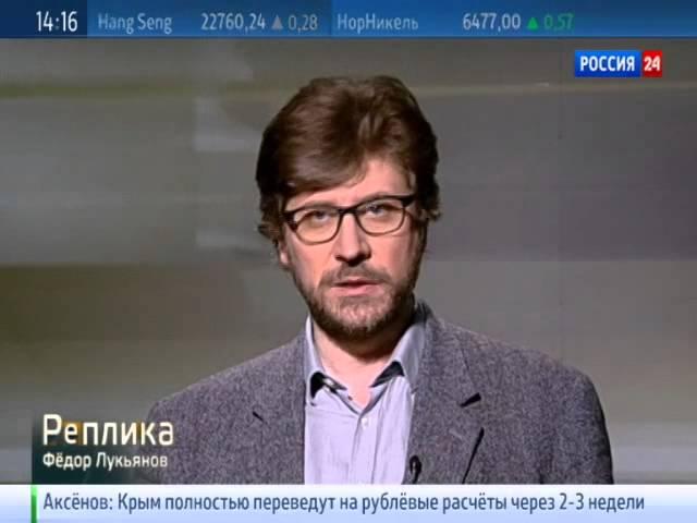 Переговоры в Женеве: России удалось добиться главного. Реплика Федора Лукьянова