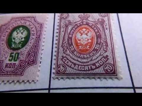 Rare 1889-1917 Russia Postage Stamps
