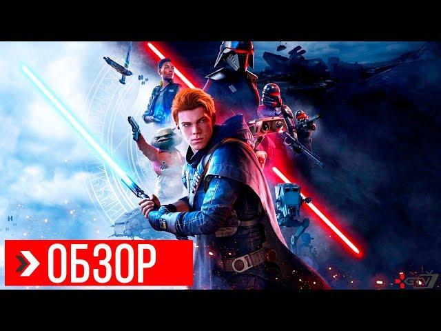 Star Wars Jedi: Fallen Order (видео)
