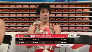 YOSHIOKA Chihiro HB 2015 Gwangju Universiade QT/TF