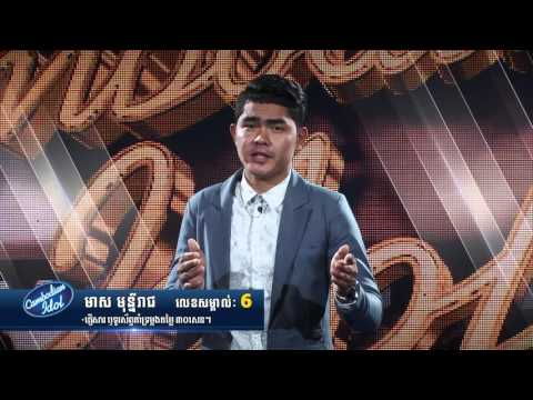 Cambodian Idol | Live Show | Week 06 | Pro