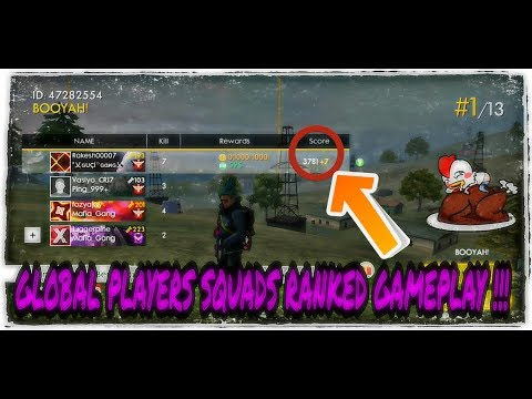 GLOBAL PLAYERS SQUADS RANKED 16 KILLS GAMEPLAY !! Free Fire