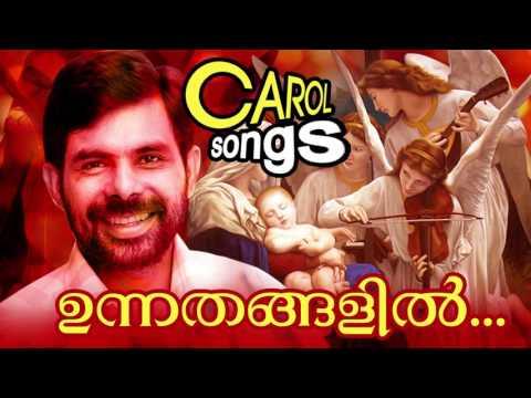 Unnathanagalil... | Superhit Malayalam Carol Songs | Kester Hits [ 2015 ]