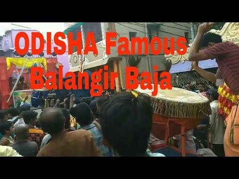 Odisha best balangir Radha krishna balangir ghanta badya