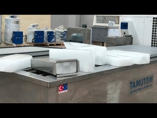 آلة صنع قوالب الثلج 1 طن / يوم - التعبير العربي - (تاموتوم)