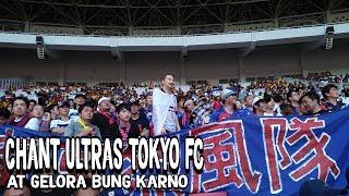Heboh!!! Chant Ultras Tokyo Fc Vs Bhayangkara at Gelora Bung Karno (27-Januari-2018)