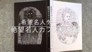 朗読動画Libraryで本の紹介もしています。 http://roudokudouga.com/kib...