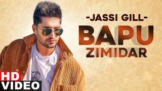 Bapu Zimidar (With VO)   Jassi Gill   Latest Punjabi Songs 2020   Speed Records
