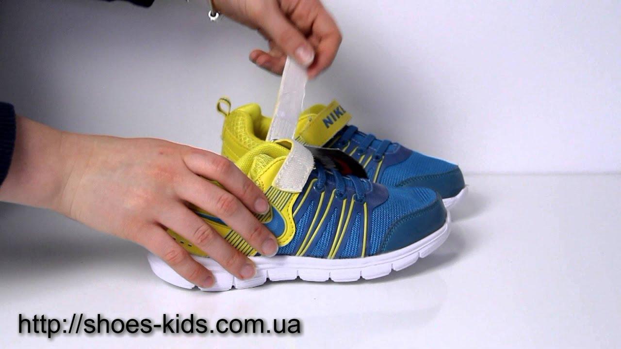 Детские кроссовки Adidas Marathon flyknit яркий-терракот (новинка .