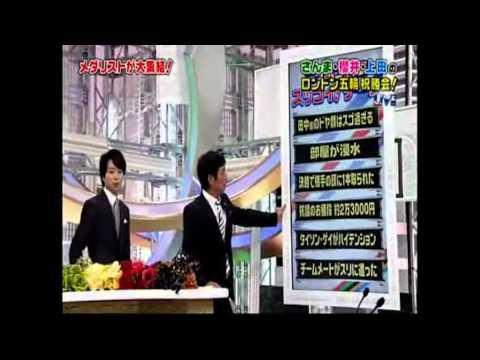 Ueda/Sakurai/Sanma-san's show - Japan Olympic gymnastics men's team cut (2/4)