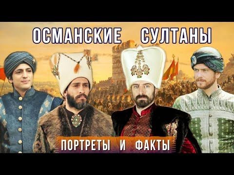 Кесем Султан 55 серия (русская озвучка) - YouTube