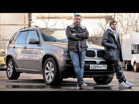 BMW X5 за 300.000р! Мы это сделали!