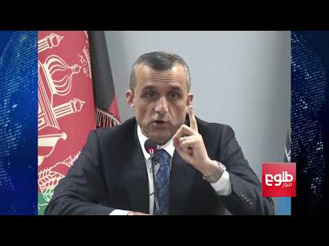 Amrullah Saleh Speaks Out About His Resignation As Acting Minister of Interior – Full Speech