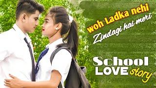 Wo Ladka Nahi Zindagi Hai Meri | School Love Story | Main Ishq Uska Female  Cover | Gm Studio |