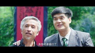 众勇士手撕日本敌军《东江密令之江湖》(刘鑫/赵兆)精彩片段