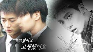 故 종현의 발인식, 동료들과 팬들의 '마지막 배웅' @본격연예 한밤 50회 20171226