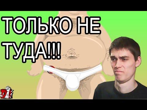 ПРОВЕРКА НА ПРОЧНОСТЬ / Angry Red Button