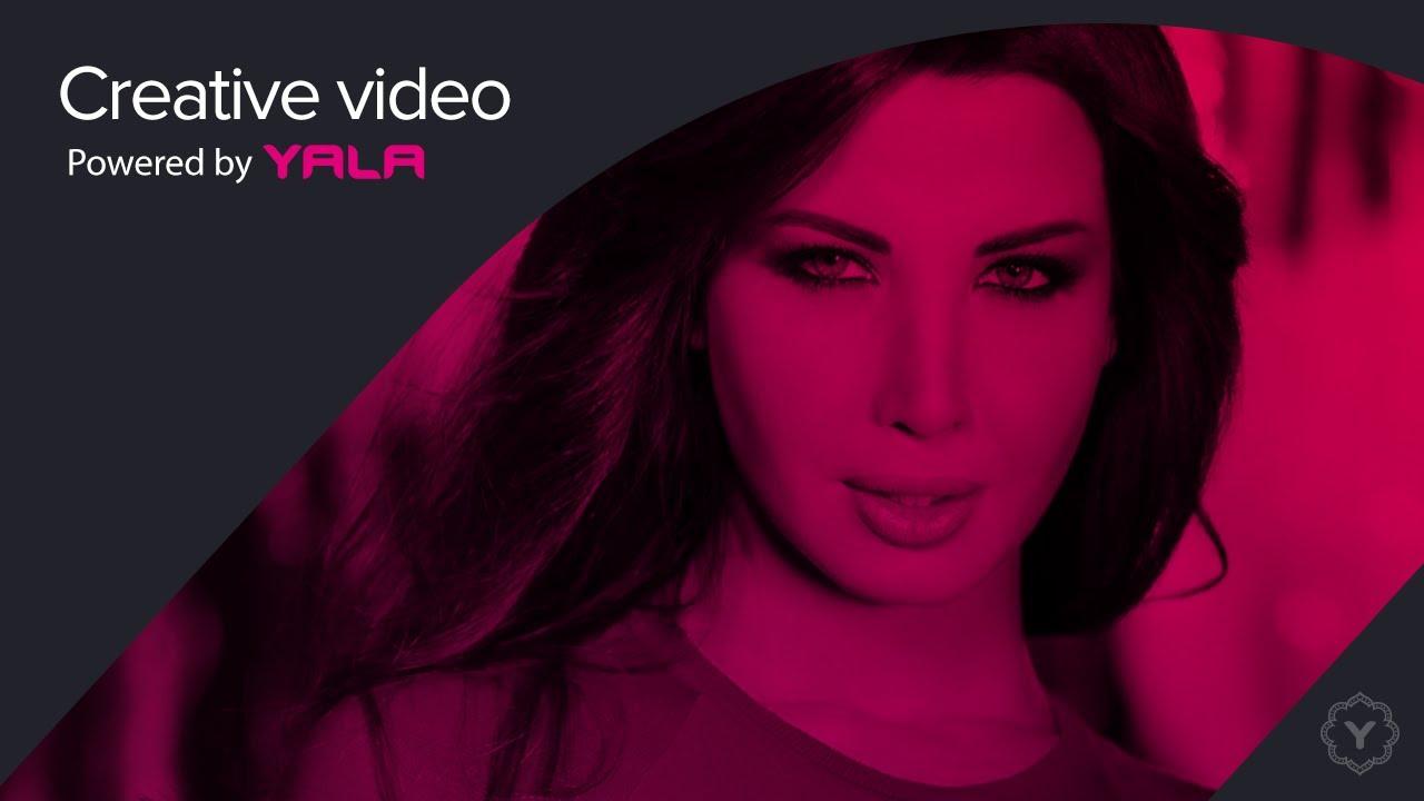 nancy ajram - ya banat (audio) نانسي عجرم - يا بنات - youtube