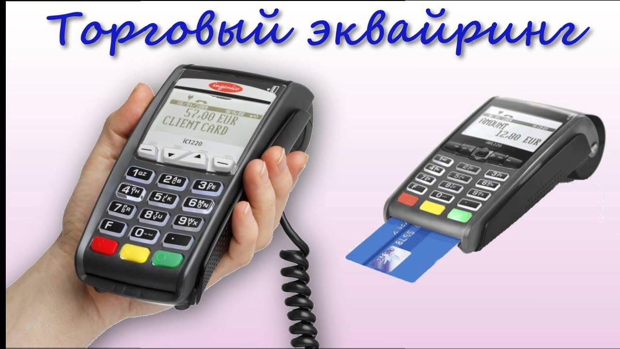"""Кассовый центр """"ПРОФИ"""""""