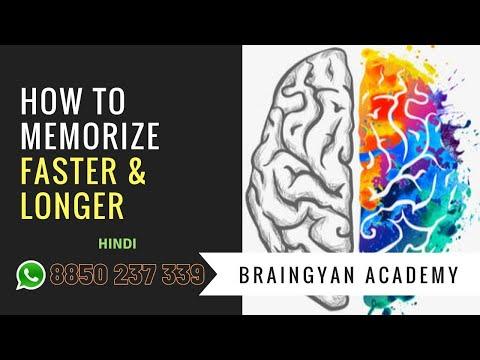 How Your Brain Store Information? (Hindi) | BrainGyan Academy thumbnail