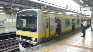 E231系0番台 八ミツB28編成 中央・総武線 各駅停車 千葉行き 秋葉原発車