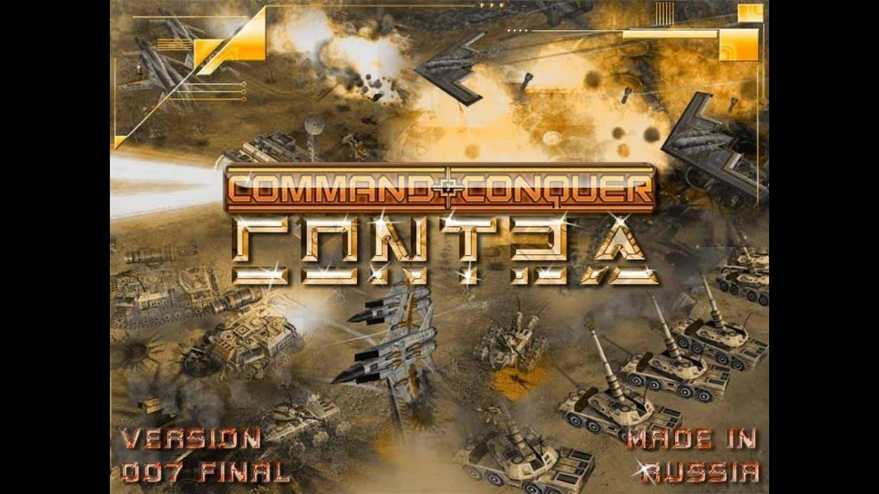 Скачать игру генералы контра 007