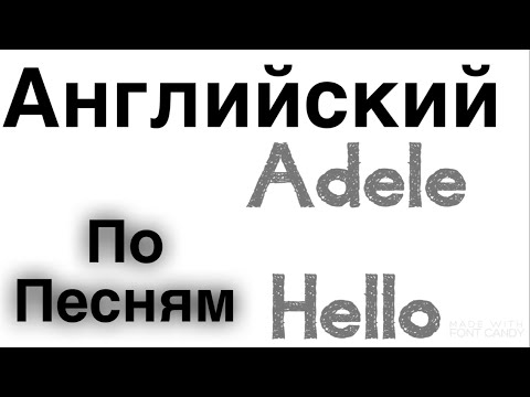 Adele \