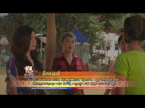 Kmert Sonlob - Bayarith [MV TEASER]
