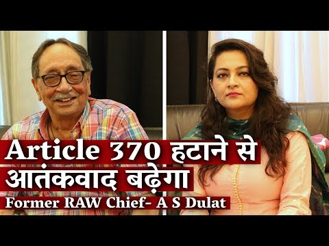 """Scrapping Article 370"