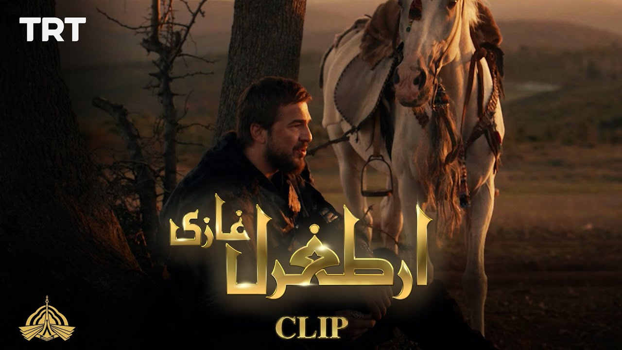 Ertugrul speaks to his closest friend about his problem l CLIP