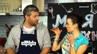 Моя Кухня. Даша Герман готовит мисо-суп с креветками. 52