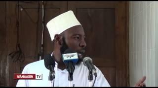 Sheikh Hamza Rajab - Kutekeleza Ahadi kwa ALLAH SW