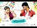 Tamil Album Song Karuvachi / Suresh Bala