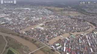 空撮:台風19号 死者54人不明17人 避難者3万8000人 雨に警戒を