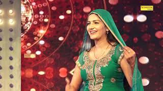 Sapna New Song 2018 | New Haryanvi Song 2018 | Mera Chand Sapna Song | Haryanvi Song | Sapna Dance