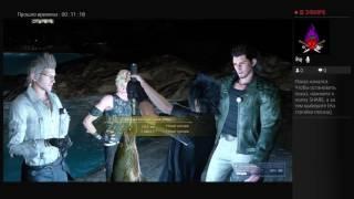 Final Fantasy XV, Рыбное место: Голдинская отмель.(Видео игры., 2017-01-20T11:53:40.000Z)