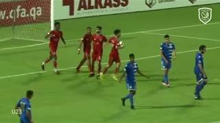 الأهداف | الدحيل 2 - 2 الخور | دوري قطر غاز تحت 23 سنة