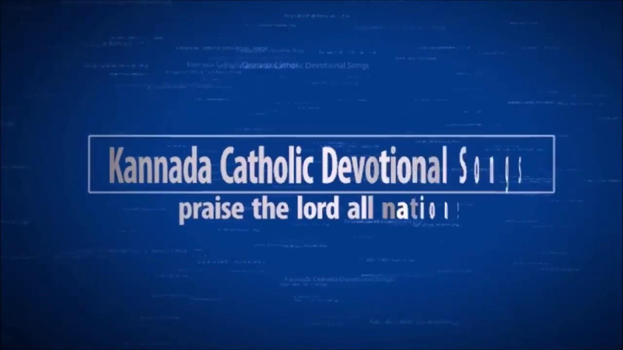 New Kannada Christian song || Psalm 91