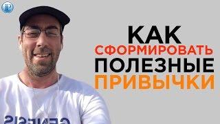 видео Личностный рост
