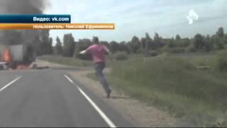 Жуткая авария в Смоленске   после столкновения легковушки и Газели   оба автомобиля мгновенно вспыхн(, 2015-06-29T09:59:59.000Z)