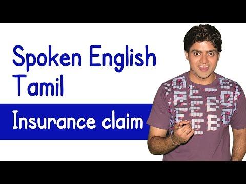 Insurance claim | Spoken English through Tamil | Learn to Speak English