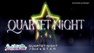「God's S.T.A.R.」/QUARTETNIGHT