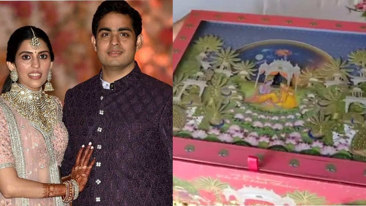 Akash Ambani Wedding Invitation Card Multi Millionaire Mukesh Ambanis Son Wedding Card