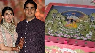 Akash Ambani Wedding Invitation Card | Multi Millionaire Mukesh Ambani's Son Wedding Card