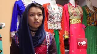 Girls Follow Big Dreams In Kabul Modeling Group
