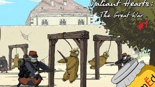 СОЛОМЕНЫЕ СОЛДАТЫ в Valiant Hearts The Great War с mad mЁd.