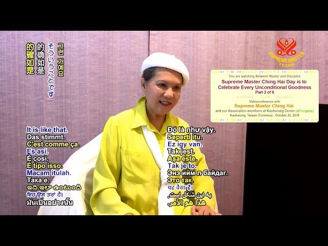 P3-6 | Supreme Master Ching Hai Day Is to Celebrate Every Unconditional Goodness