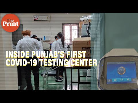 This is Punjab's first COVID-19 testing center in Amritsar